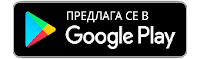 https://play.google.com/store/apps/details?id=com.csoft.digitalwallet.android.af.release